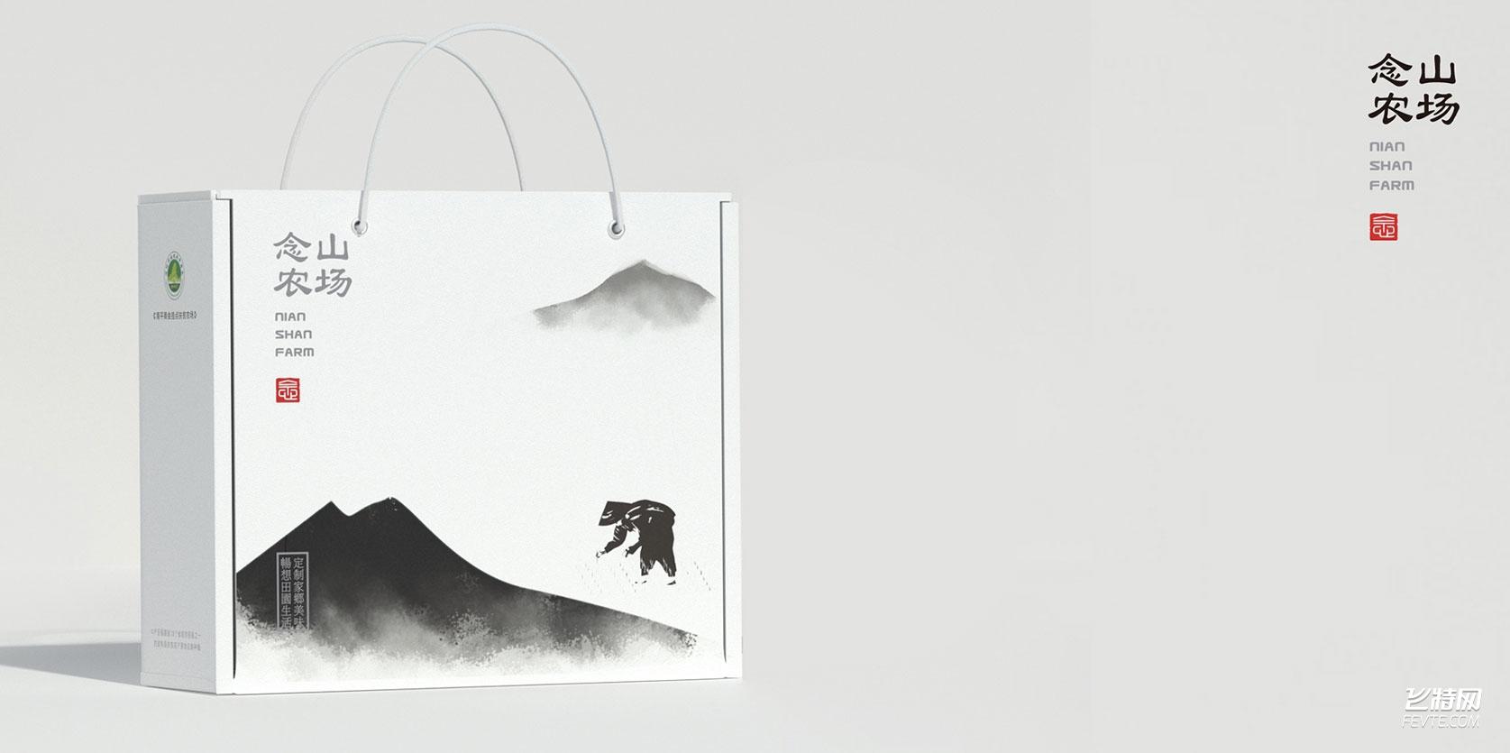 德信念山农场-生态米(图9)