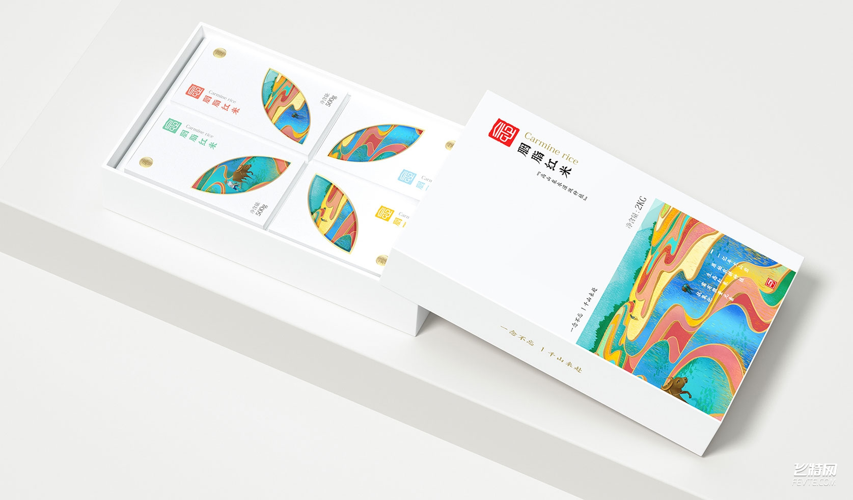 德信念山农场-生态米(图15)