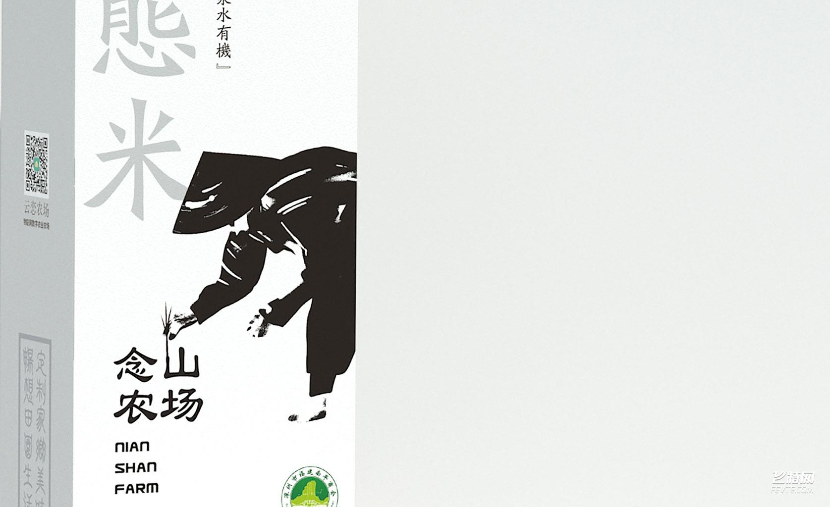 德信念山农场-生态米(图13)