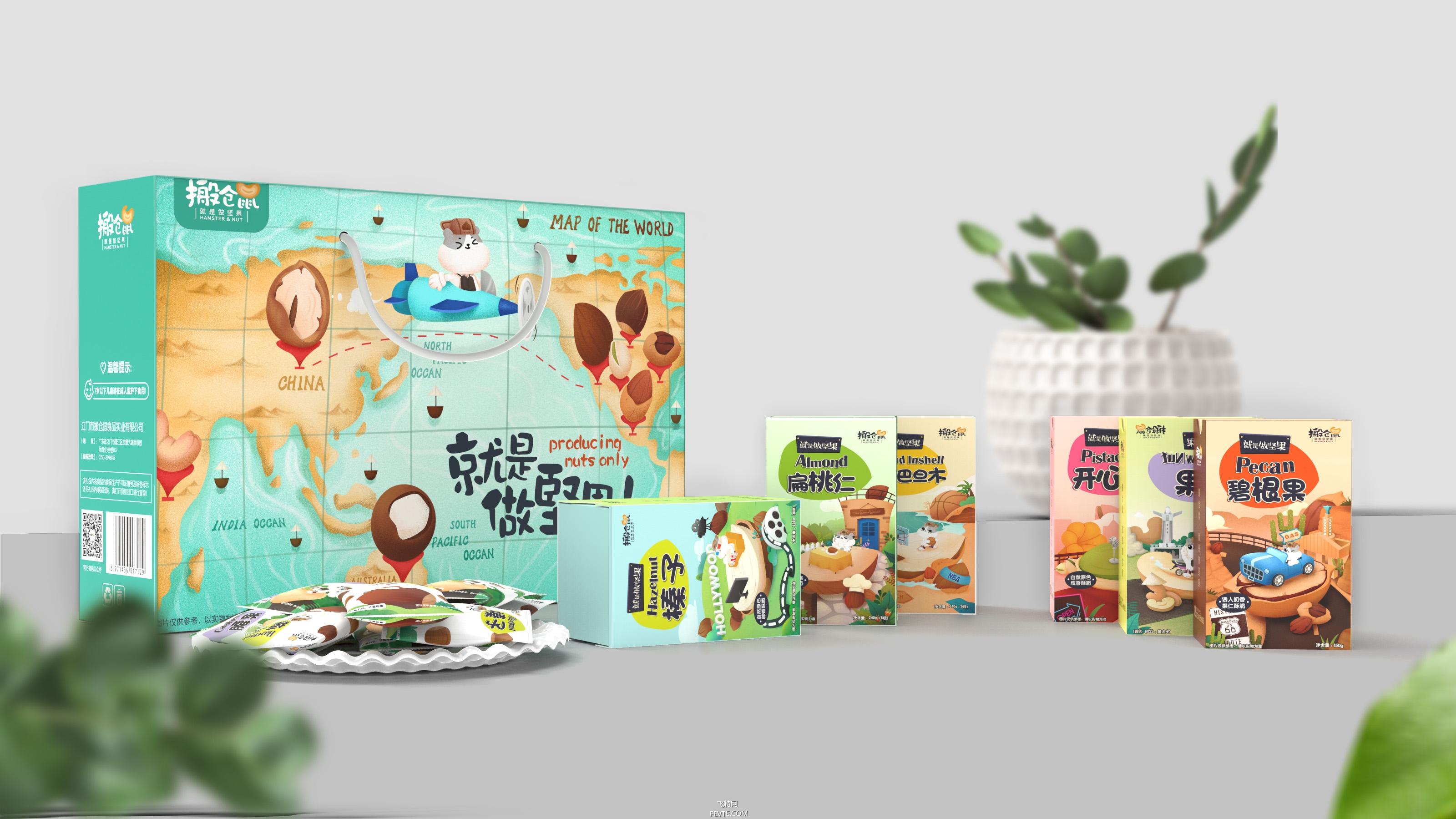 坚果礼盒包装设计 飞特网 食品包装设计