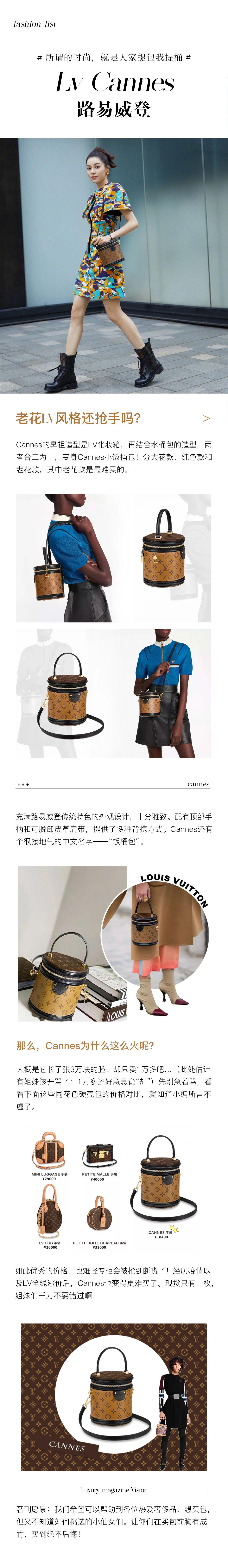 品牌详情图设计 飞特网 电商设计