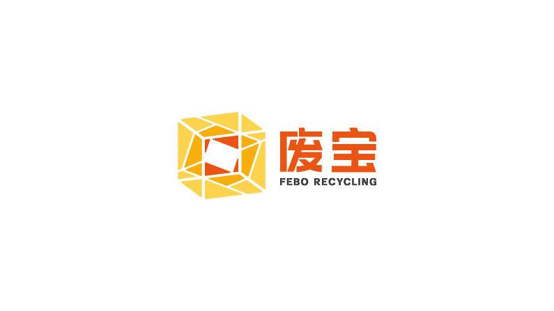回收标志设计 飞特网 标志设计