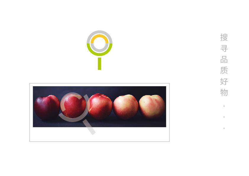 水果品牌logo设计 飞特网 标志设计