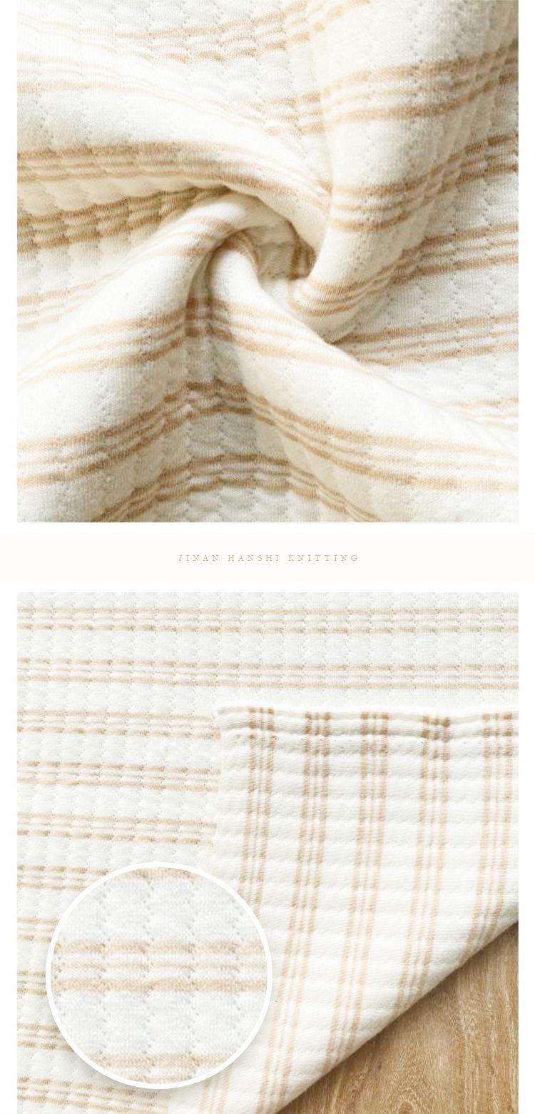 针织布料详情页 飞特网 电商设计