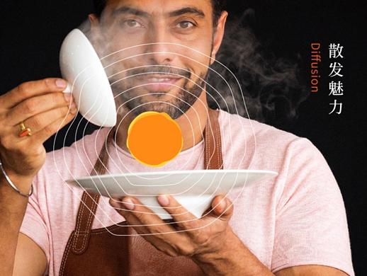 咸鸭蛋包装设计