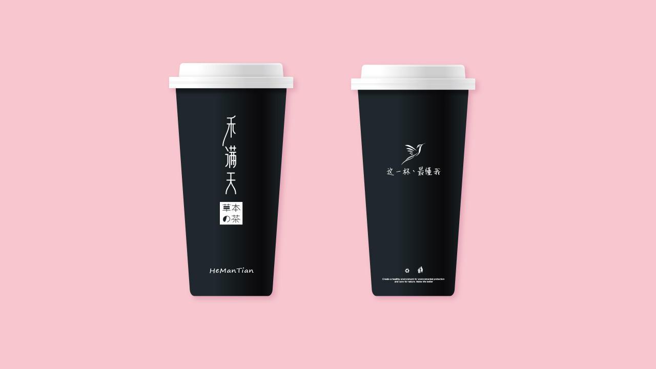 禾满天奶茶品牌设计 飞特网 VI设计