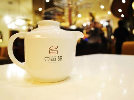 白茶说茶叶logo设计