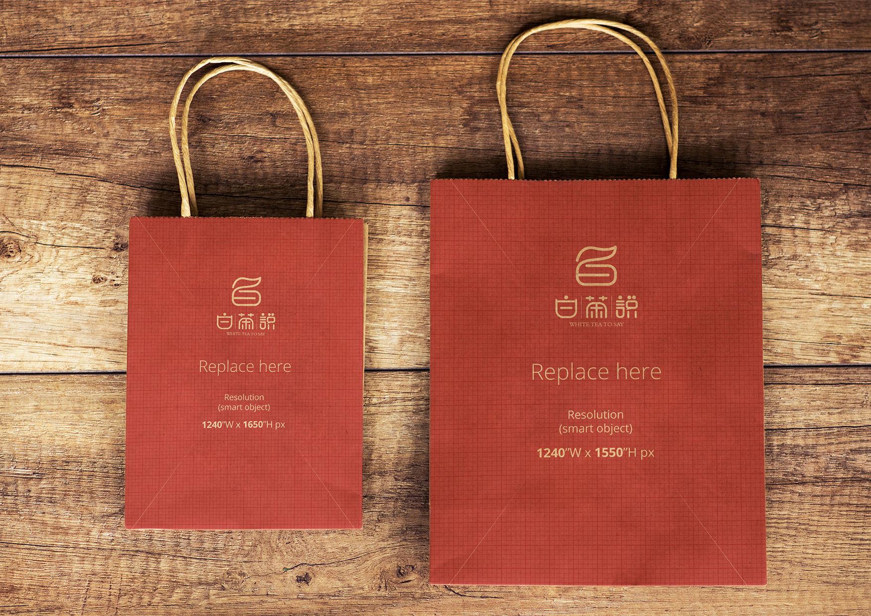 白茶说茶叶logo设计 飞特网 logo设计