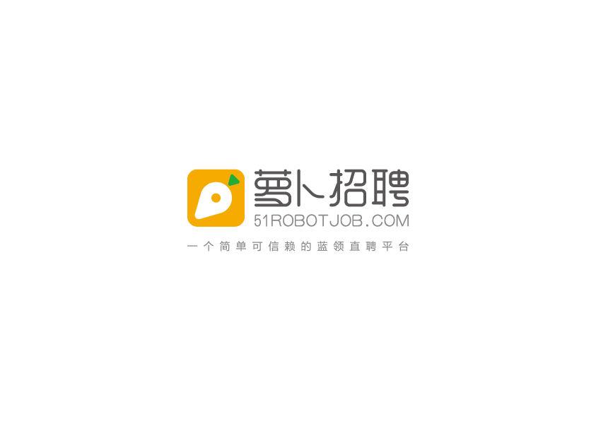 萝卜招聘蓝领招聘平台logo设计 飞特网 logo设计