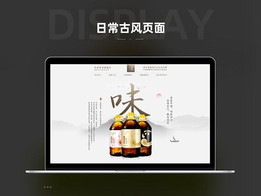 食用油详情页设计