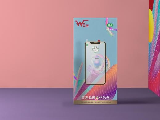 手机膜包装设计