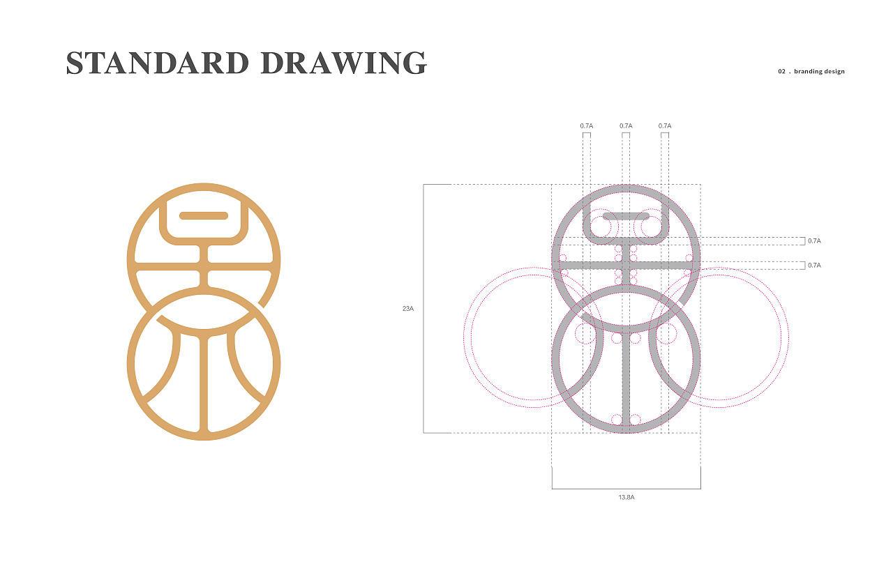 商务酒店品牌VI设计 飞特网 VI设计