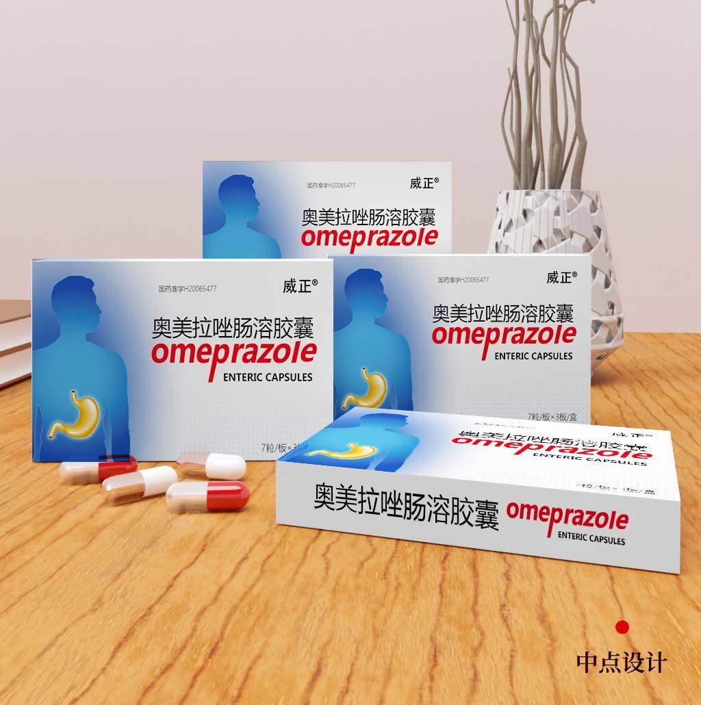 奥美拉唑肠溶胶囊包装盒