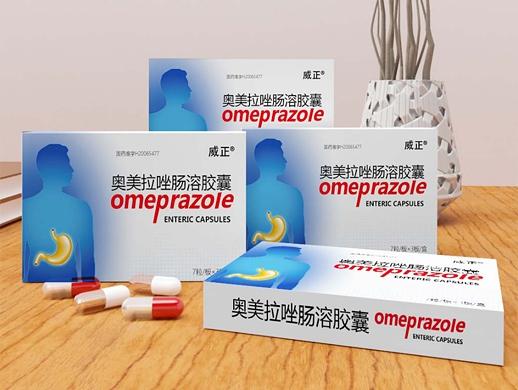 奥美拉唑肠溶胶囊包装盒设计