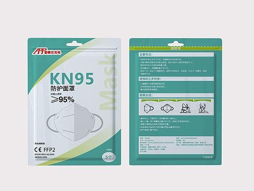 KN95防护口罩包装袋设计