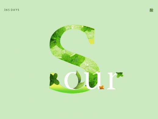 英文字母设计——色味通感