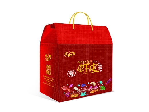 晋江伴手礼包装盒设计