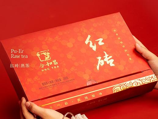 普洱熟茶详情页|砖茶