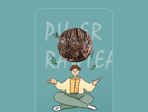 普洱生茶详情页设计|沱茶|插画风