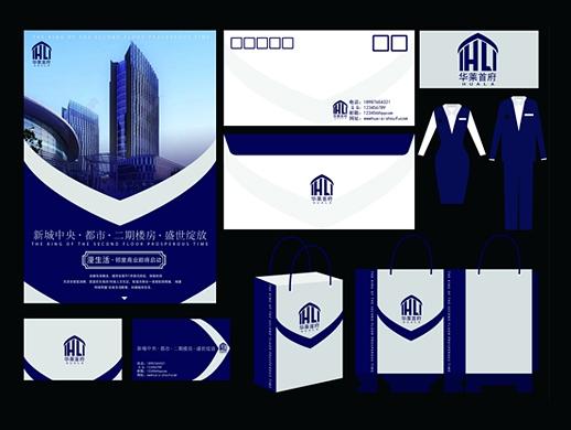 房地产企业形象设计