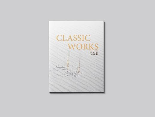 纪念册设计