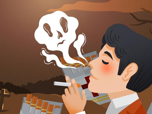 茶烟详情页设计