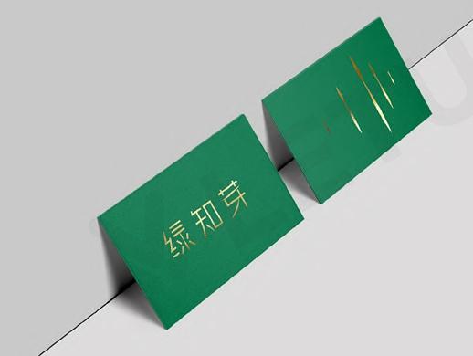 绿知芽茶文化品牌VI设计