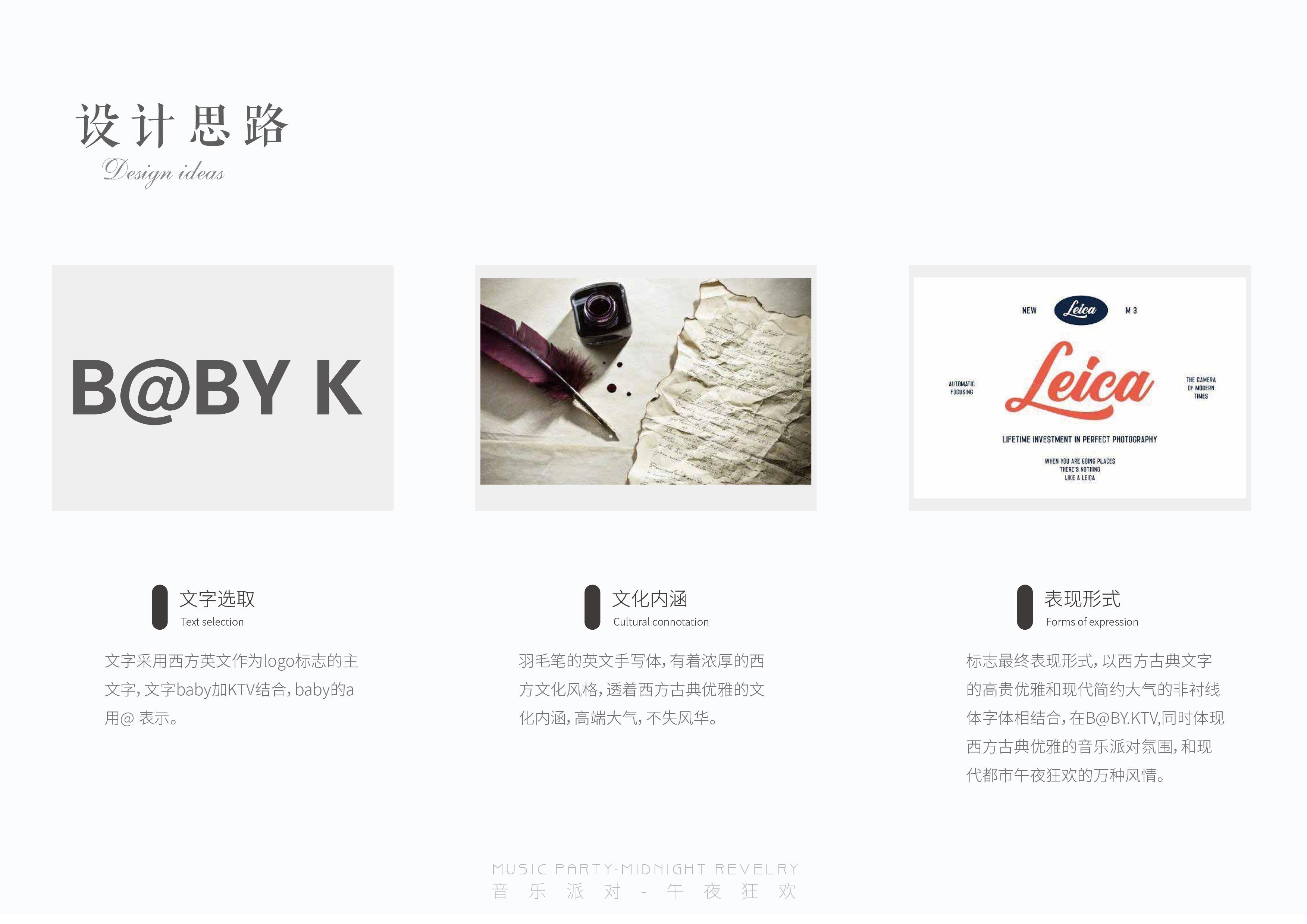 bbk标志设计 飞特网 标志设计