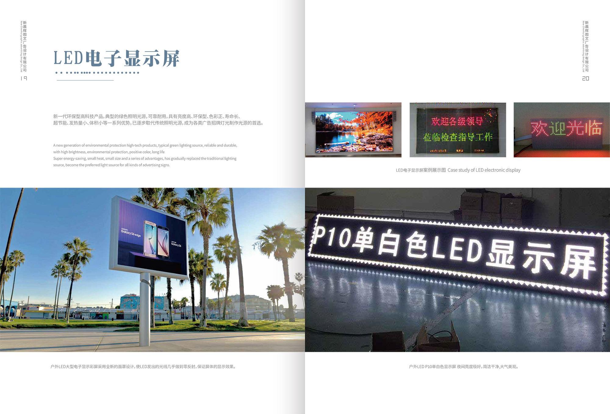 原创企业文化画册设计 飞特网 画册设计