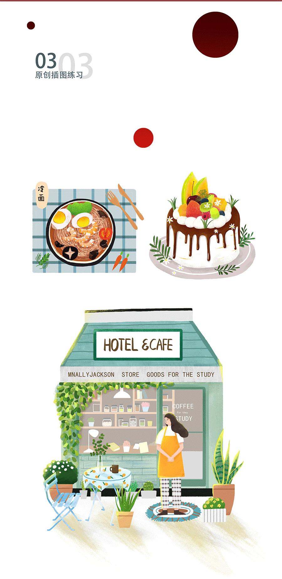 8张商业插画设计 飞特网 插画设计
