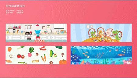 ip形象设计   ui插画设计 飞特网 插画设计