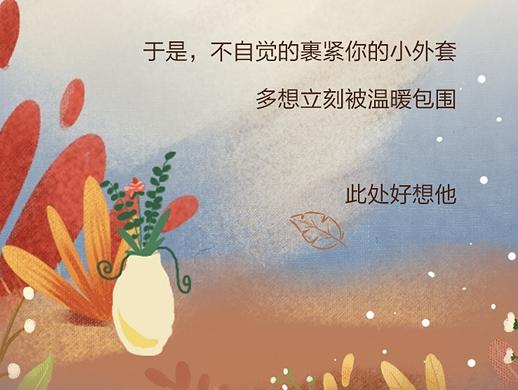 呷浦呷浦微信推文