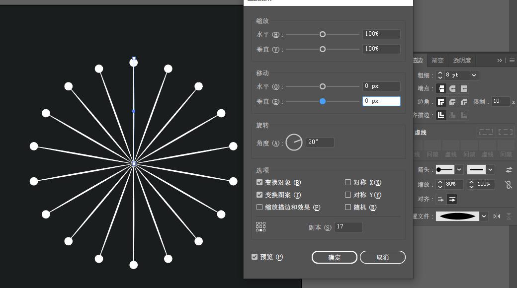AI学习笔记7-描边效果也能做出简单的烟花效果 飞特网 AI技巧教程