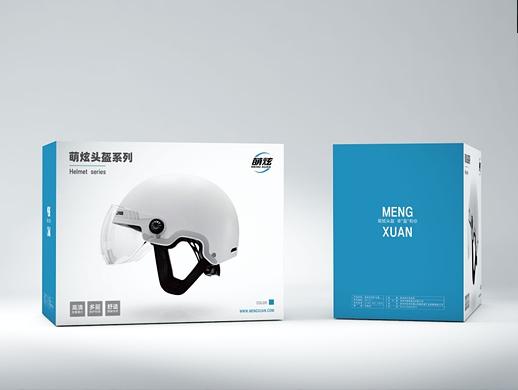 头盔包装设计