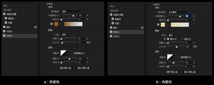 PS 3D发光字体教程 飞特网 PS文字效果教程