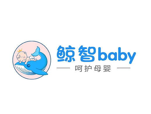 鲸智baby母婴LOGO设计
