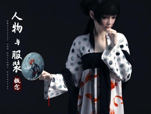 Marvelous Designer 汉服小姐姐制作,C4D人物与服装概念教程