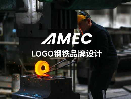 AMEC标志设计