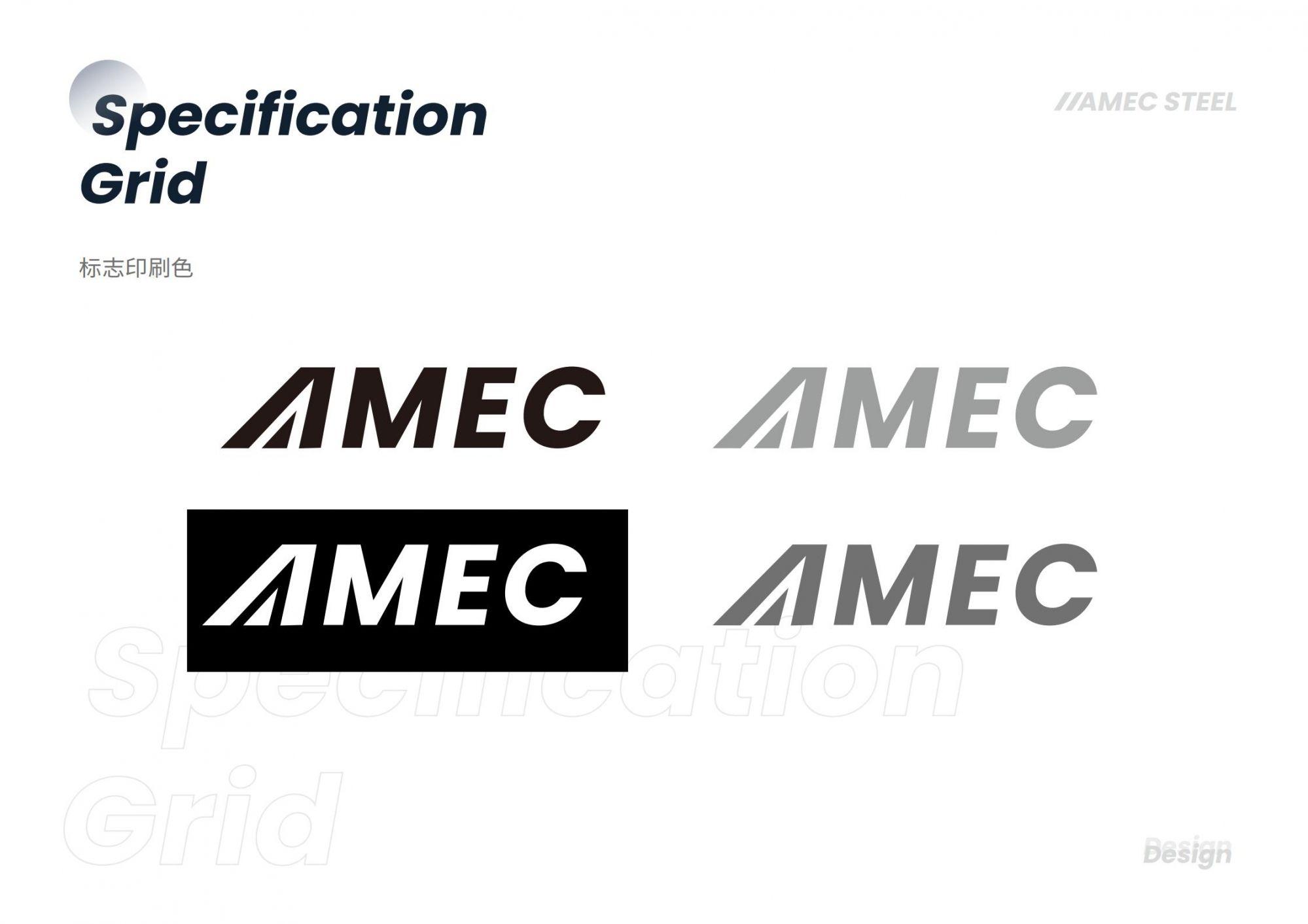 AMEC标志设计 飞特网 原创标志设计