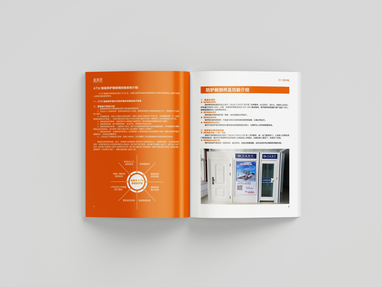 画册,三折页设计 飞特网 原创画册设计
