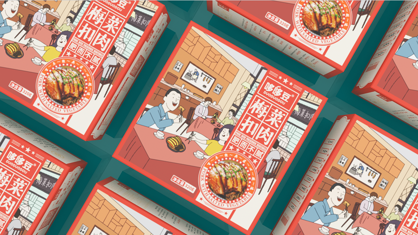 餐饮类包装设计 飞特网 原创食品包装设计