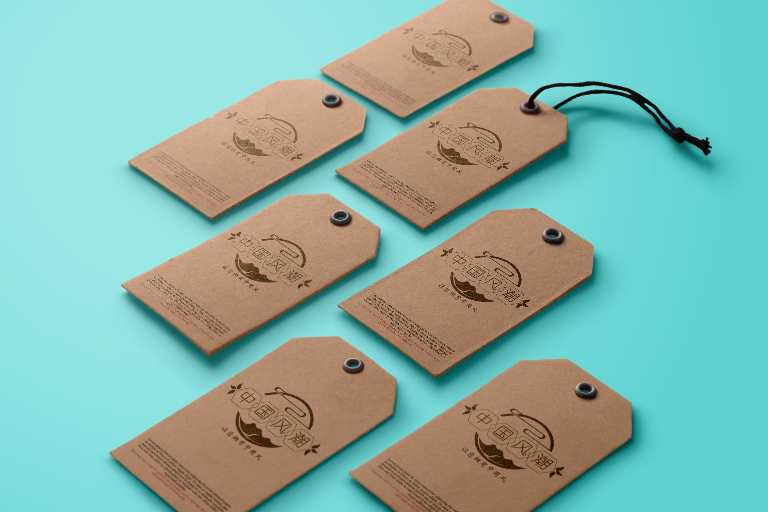 中國風潮品牌標志設計 飛特網 標志設計