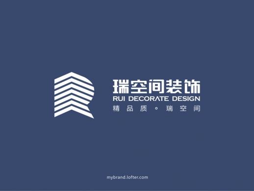 瑞空间装饰标志设计
