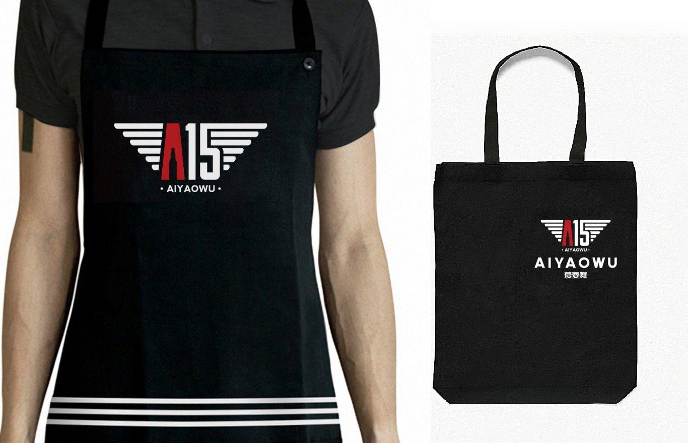 A15主题清吧标志设计 飞特网 标志设计