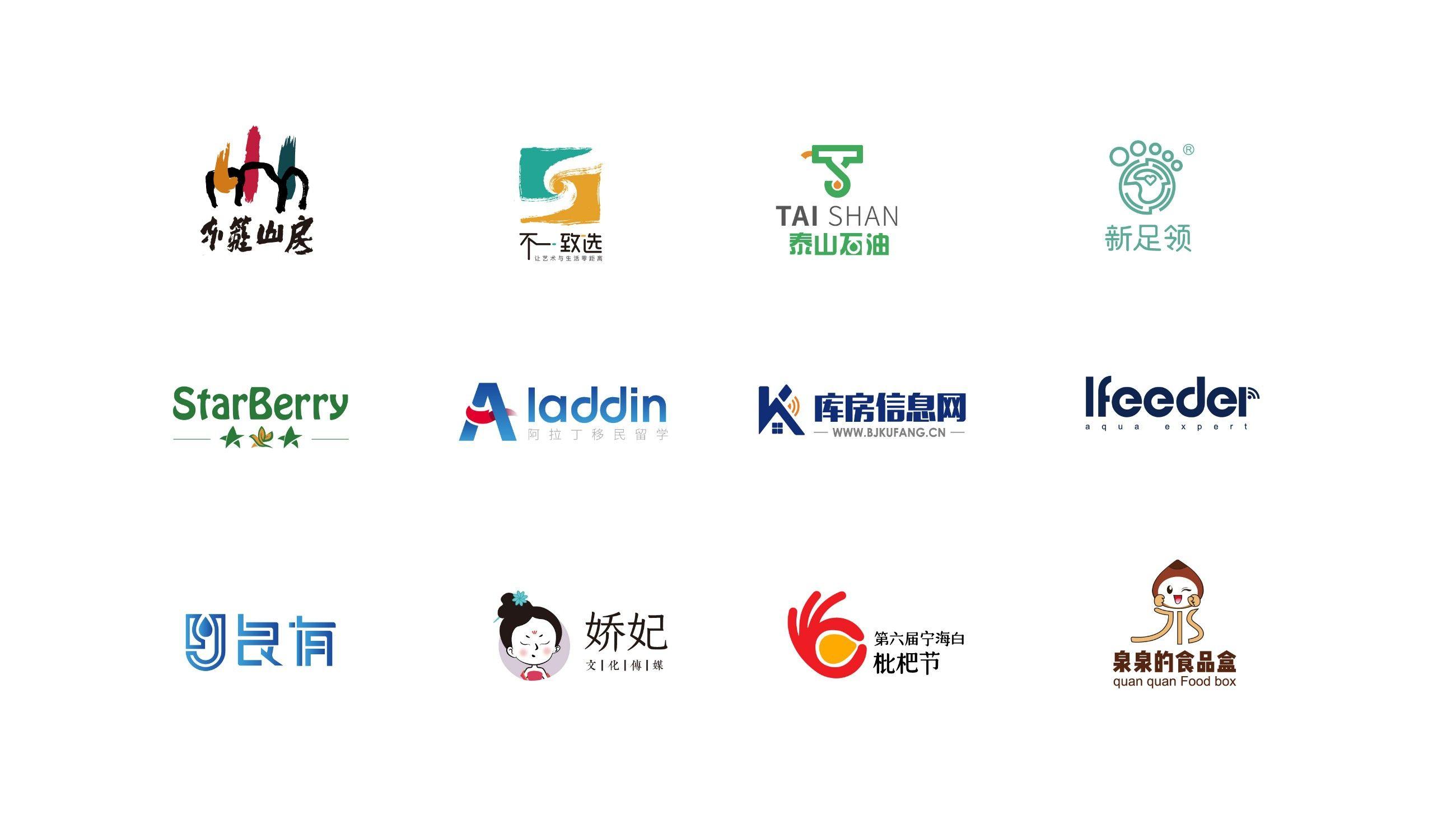 公司logo设计作品案例 飞特网 原创LOGO设计