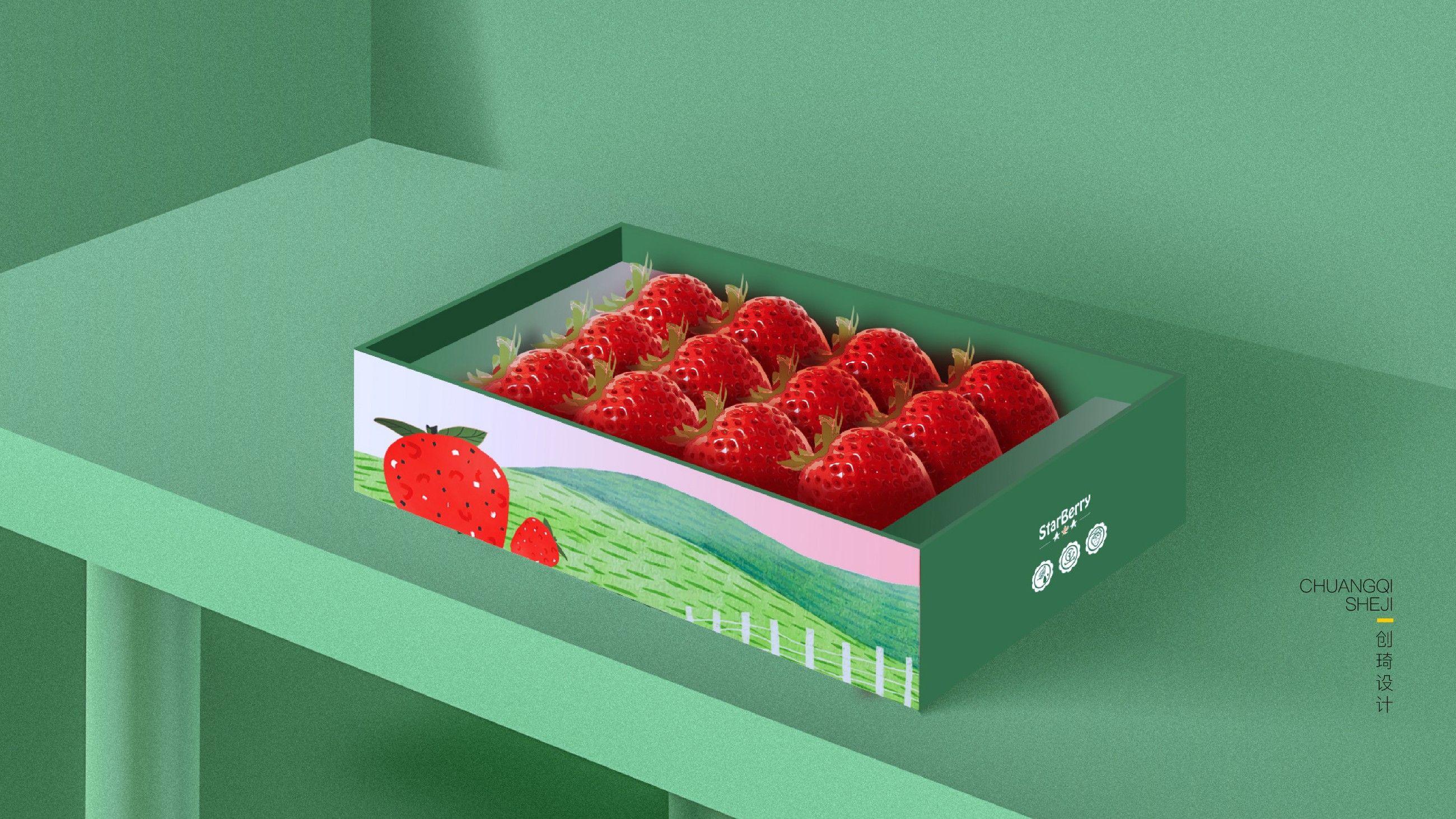 食品包装设计 飞特网 食品包装设计