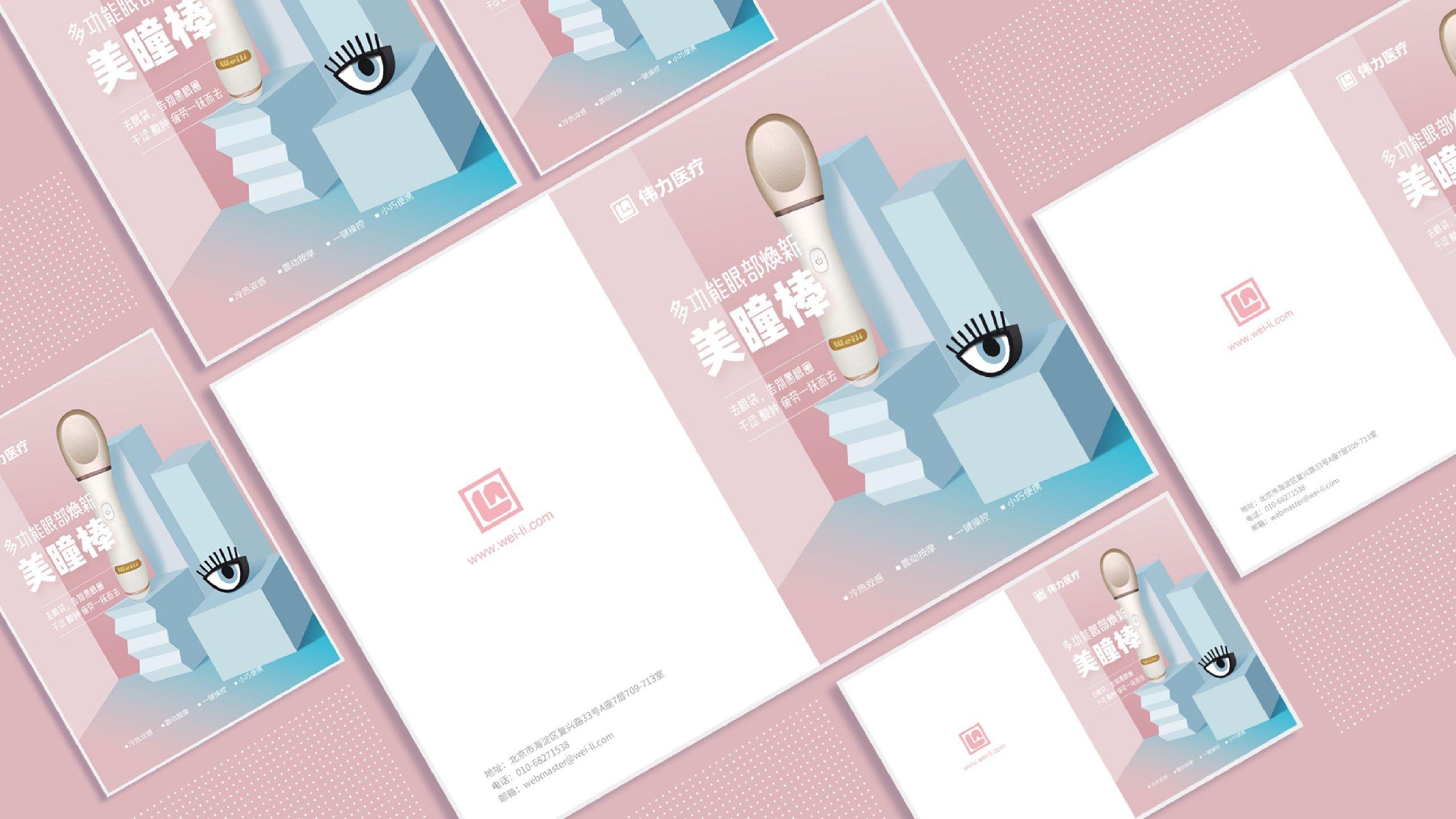 画册折页设计 飞特网 画册设计