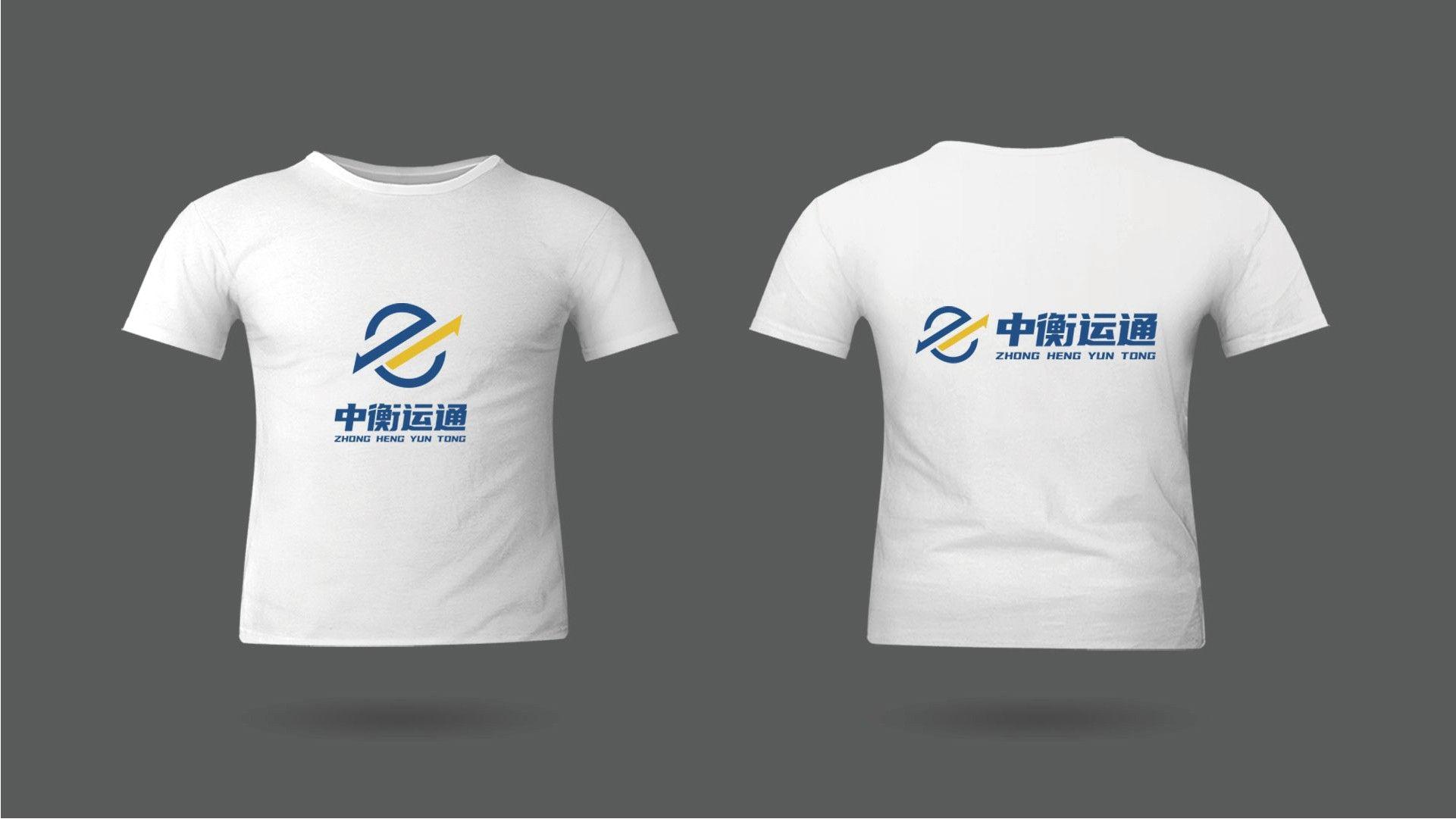物流行业logo设计-中恒运通 飞特网 原创LOGO设计