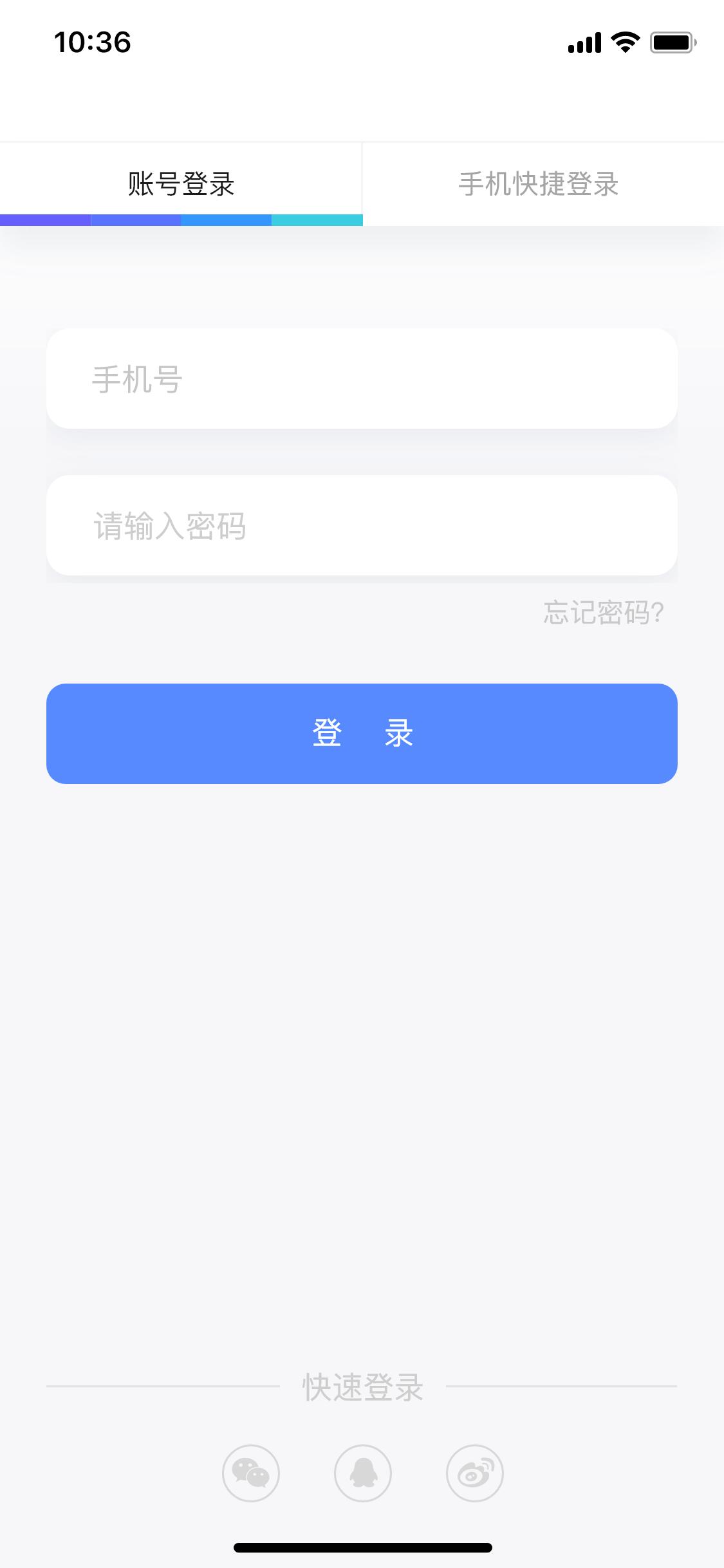二手车APP界面UI设计 飞特网 原创APP设计