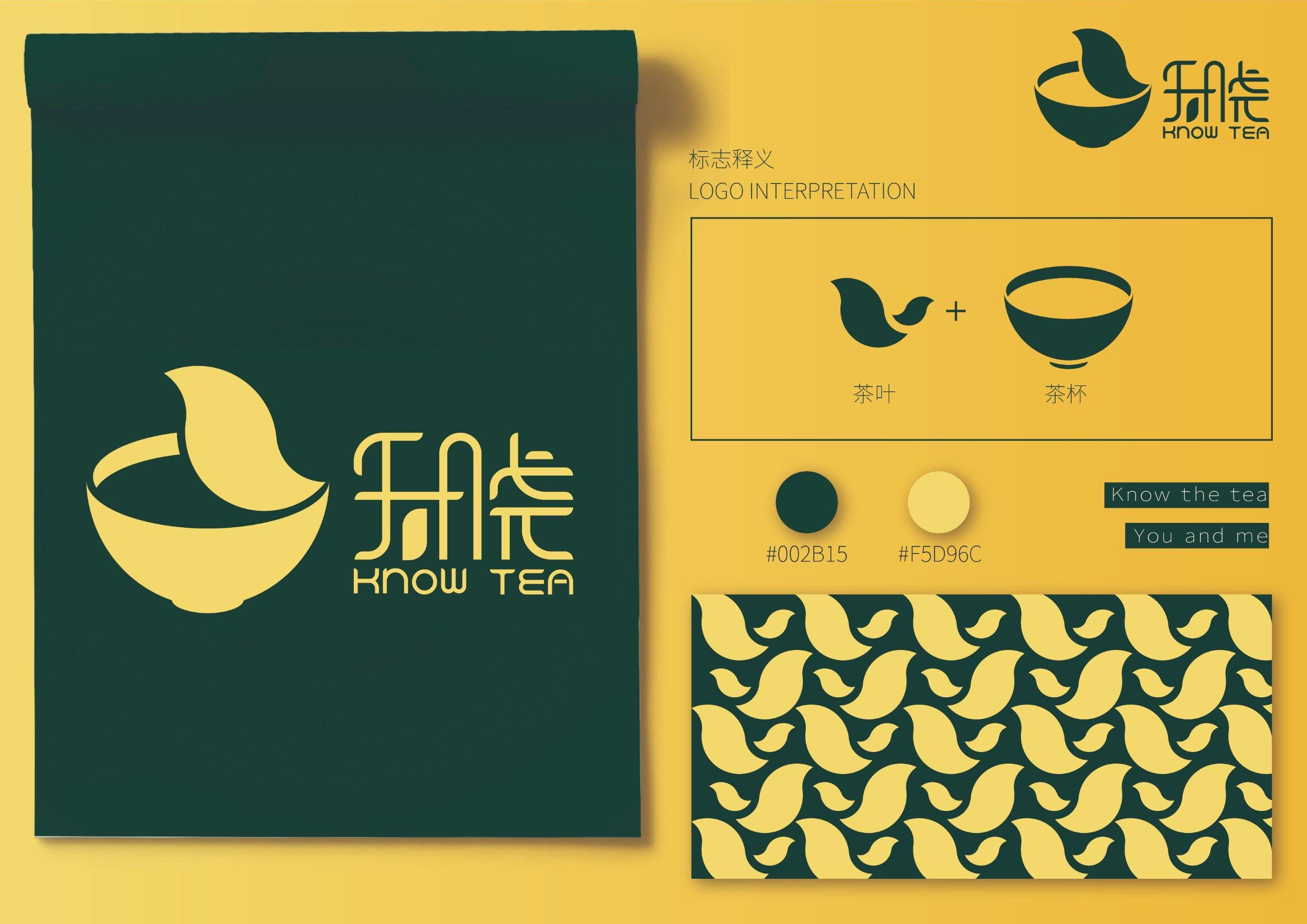 知晓茶饮logo设计 飞特网 标志设计